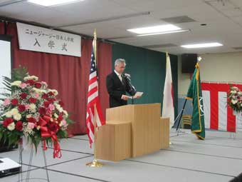 4月12日「平成29年度入学式」を行いました。