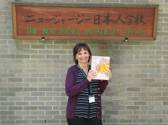 Nancy先生が一部執筆された本が出版され、NJ校に1冊寄贈されました。